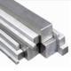 alumínium négyszög rúd